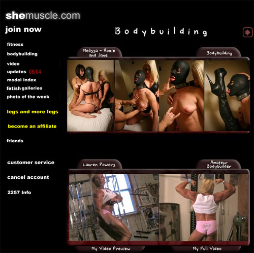 She Muscle entrance page
